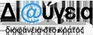 diavgeia_logo_transparent1
